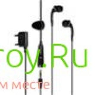 Стереогарнитура, , 586,00 р., Стереогарнитура, Xiaomi, Xiaomi