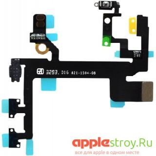 Шлейф кнопки Power+кнопки громкости+микрофон iPhone 5s, , 450,00 р., Шлейф кнопки Power+кнопки громкости+микрофон iPhone 5s, iPhone 5, , iPhone 5s